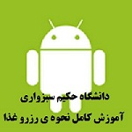 OS_Android2